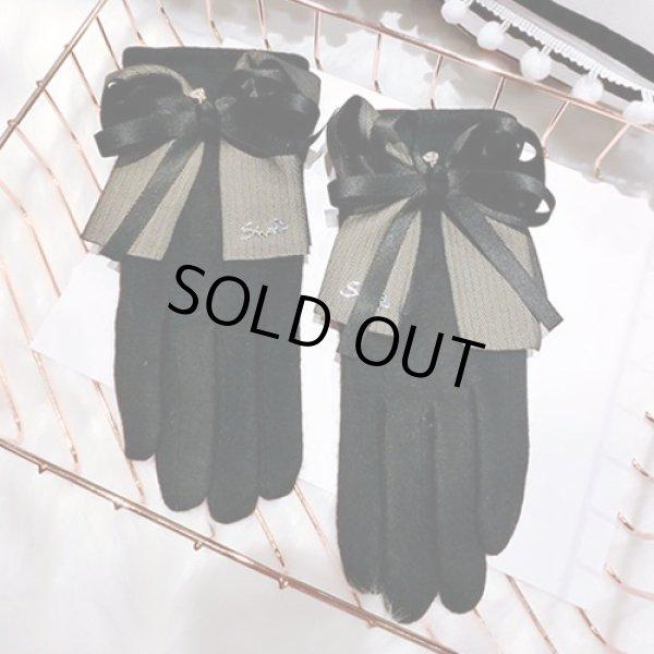 画像1: 【シャルルSALE 50%OFF】へリンボーンリボン豪華飾りグローブ<ポイント利用除外> (1)