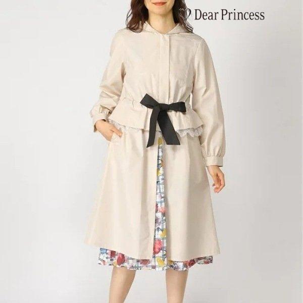 画像1: 【Dear Princess 新作 SALE】2wayスプリングコート ウエストリボン (1)