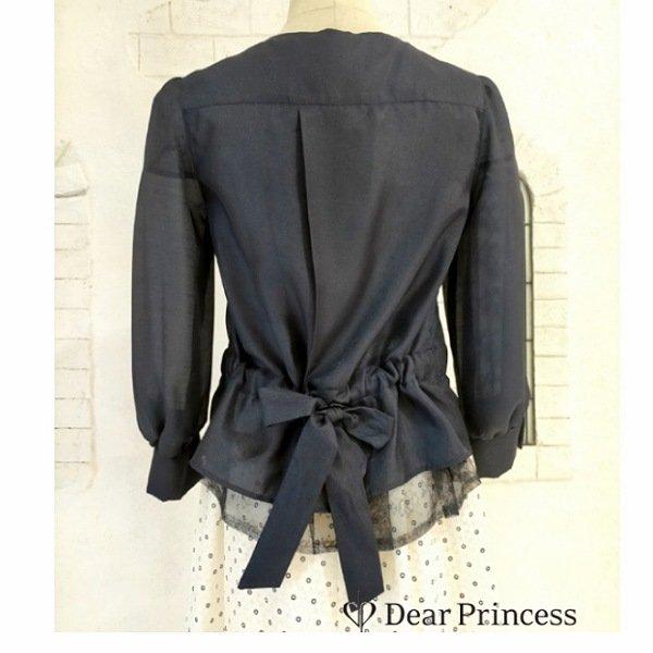 画像1: 【Dear Princess 新作 SALE】シースルーのノーカラージャケット (1)