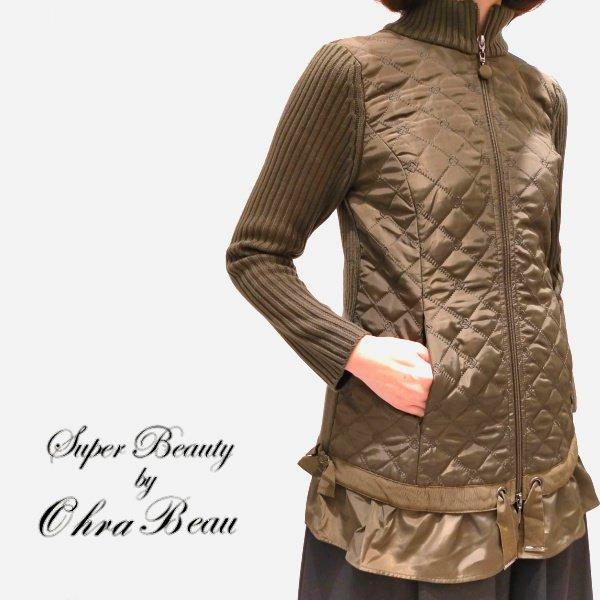 画像1: 【スーパービューティー●Autumn先行販売●】フリルデザイン 中綿キルティング×ニットドッキングのジャケット (1)