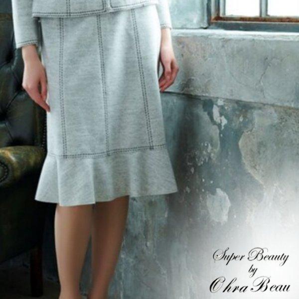 画像1: 【スーパービューティー●Autumn先行販売●】カタログ掲載 配色ステッチ入り裾フリルデザインスカート (1)